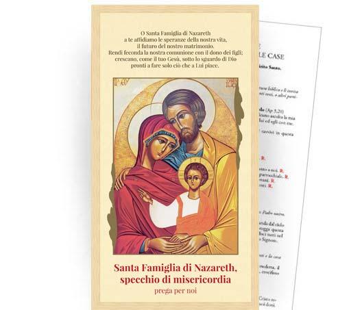 Cartoncino Benedizione Sacra Famiglia