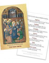"""Cartoncino """"Solennità di Pentecoste"""""""